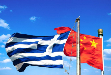 Greece China
